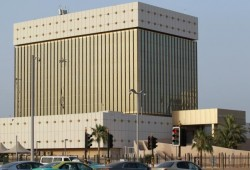 مبادلة العملات وجه جديد للتعاون القطري التركي