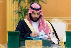 Qatar's Emir sends well wishes to Saudi's new crown prince