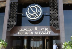 Kuwait Bourse Ends Tuesday's Trading on Mix Board