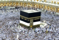 The announcement of Eid Al Adha