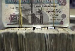 الضرائب بمصر تعزز الإيرادات.. وماذا عن التضخم؟
