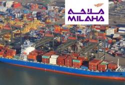 """""""ملاحة"""" القطرية تضم ناقلة حاويات ضخمة لأسطولها"""