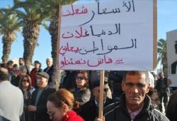 غلاء الأسعار يفاقم معاناة التونسيين
