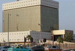 قطر تؤكد التزامها بتوفير السيولة الكافية من النقد الأجنبي