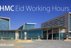 HMC announced Eid working hours