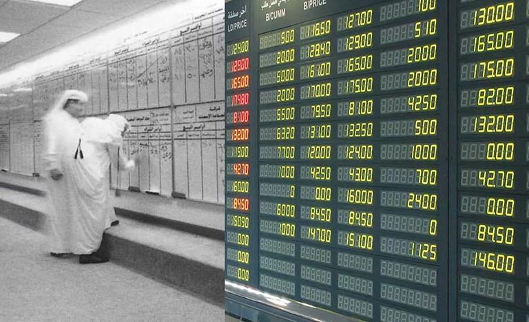 QATAR STOCK EXCHANGE INSTALLS 'TAMIM AL MAJD' MURAL AT THE TRADING HALL