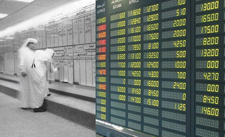 CHANGING THE TICK SIZES OF ALL STOCKS LISTED ON QATAR STOCK EXCHANGE TO 1 DIRHAM