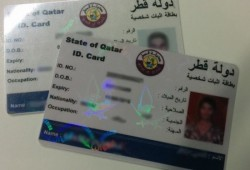 MOI announcement about RP card for expatriates