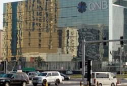 أرباح البنوك القطرية ترتفع 6.6% العام الماضي