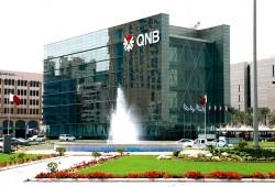 QNB Receives Best Bank in Qatar Award from Euromoney Magazine
