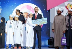 Qatar Embassy Hosts Quran Memorization Competition