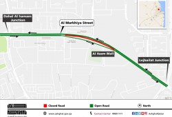 Ashghal announced a temporary Diversion for 6 hours