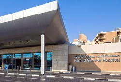HMC to Open New Daily Medical Center