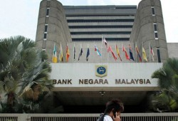 Malaysia's International Reserves Up to $97.3 Billion