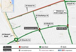 Ashghal announces a new road closure