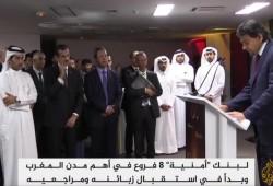 افتتاح أول بنك إسلامي بالدار البيضاء المغربية