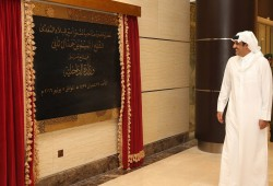 HH Emir Tamim bin Hamad Al Thani opened the new headquarters of the Ministry of Interior