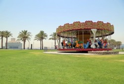 A new piece of Art  at Qatar's MIA park fro kids