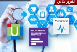 إذا كنت طبيباً أو طالب طب.. فلا غنى لك عن هذه التطبيقات