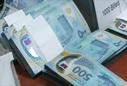 إصدار جديد من العملة الموريتانية.. تفاؤل ومخاوف