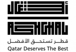 Ashghal announced a new temporary closure