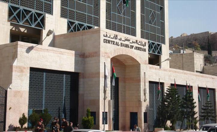 ارتفاع صافي الدين العام في الأردن 6.8%