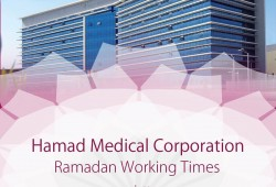 Hamad Medical corp. working times during Ramadan