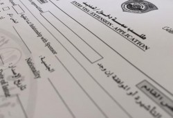 Apply for a family visa in Qatar