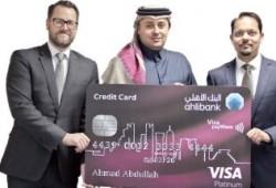 أول بطاقة ائتمانية في قطر بتقنية الدفع دون لمس