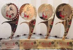 Ministry Of Interior Wins 4 Medals in Gulf Radio & TV Festival