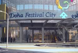 دوحة فستيفال سيتي يفتح أبوابه للجمهور الأربعاء المقبل