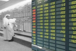 IN A SIGN OF CONFIDENCE IN THE QATARI BOURSE FOREIGN INVESTMENT PORTFOLIOS OPENS MORE THAN 50 TRADING ACCOUNTS