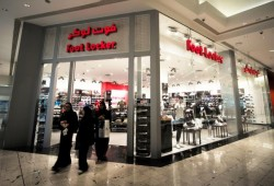 تحذيرات من زيادة رسوم السجل التجاري بالبحرين