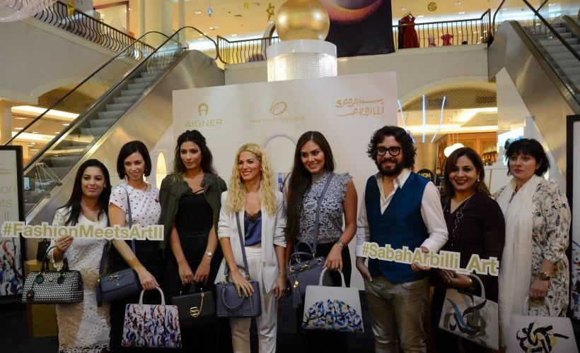 Blue Salon in Collaboration with Aigner & Sabah Arbilli