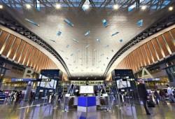 Qatar Duty Free offers new discount during Eid