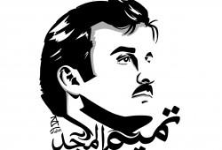 Qatar artist 'grateful' after his portrait of the Emir goes viral