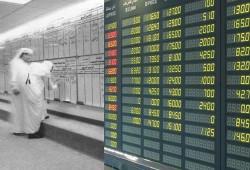 QATAR STOCK EXCHANGE APPOINTS AISHA AL MAHMOUD AS IT DIRECTOR