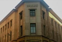 ارتفاع طفيف في احتياطي النقد الأجنبي لمصر