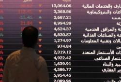 البورصة السعودية تواصل الخسائر